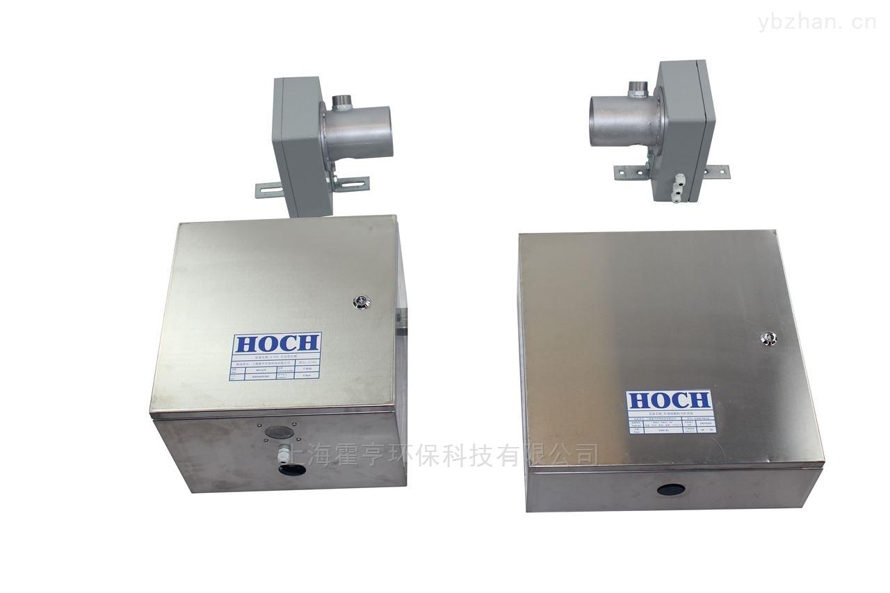 H-EMP300环境污染物分析系统