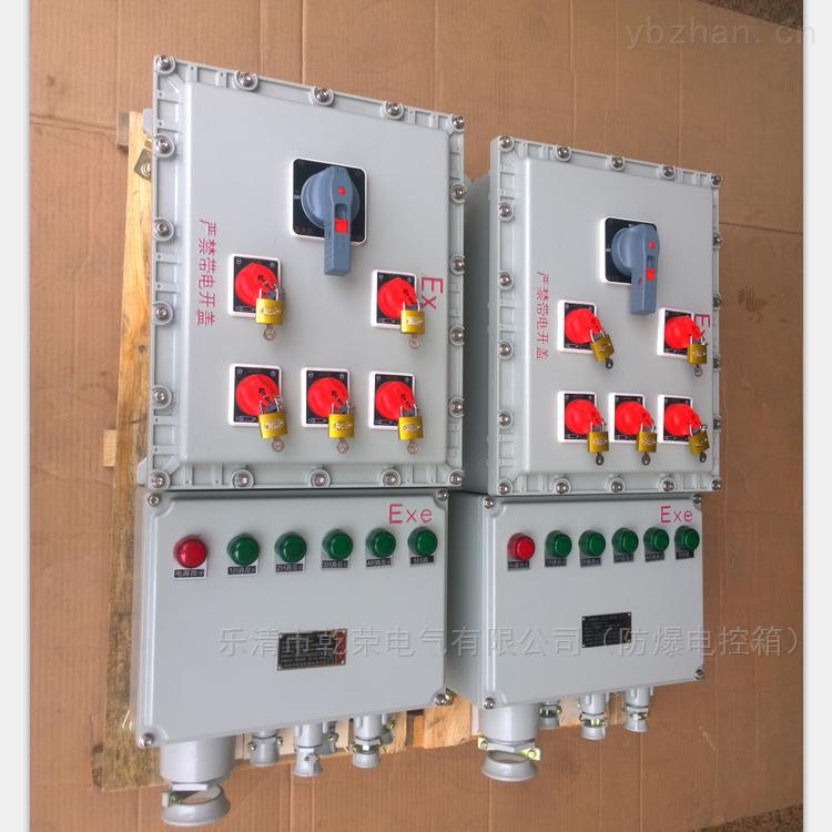 防爆配电箱价格/矿用防爆配电箱