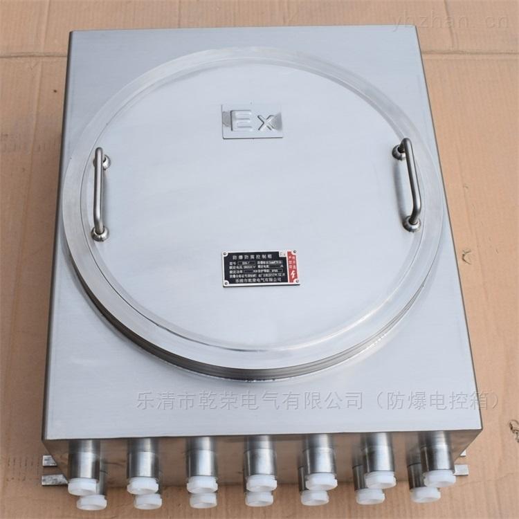 316材质不锈钢防爆接线箱
