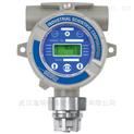 GTD-2000Tx有毒气体检测仪GTD-2000Tx