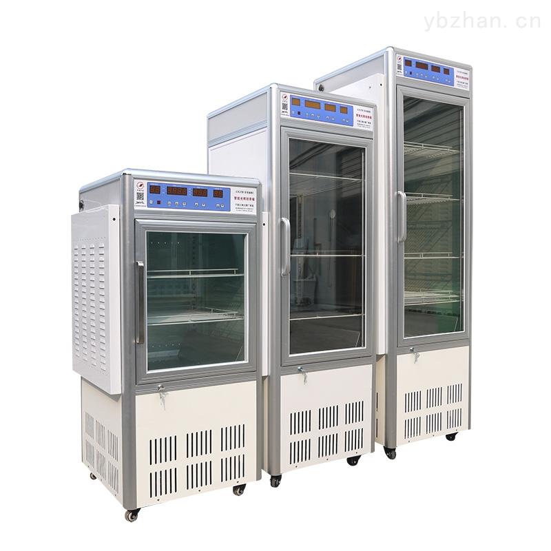 ARZ系列拟南芥培养箱