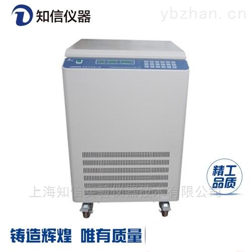 L4542VR-上海知信立式低速冷冻离心机