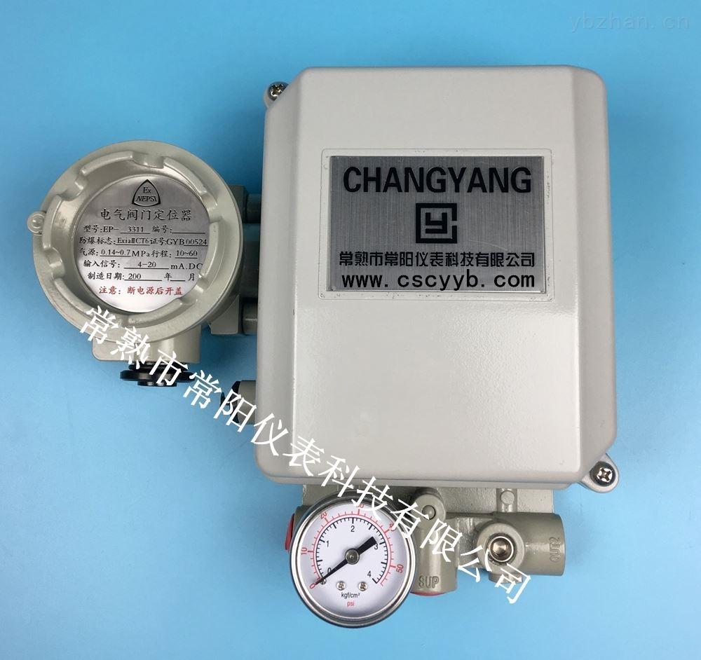 EP3321-PTM带位置反馈本安型阀门定位器