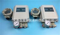 EP-3112防爆型电气阀门定位器