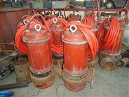 定做耐高温泥浆泵-抽取化工热水泵