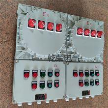 IIC级防爆配电箱带锁定功能