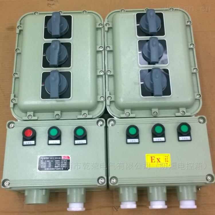 防爆动力箱安装方式