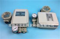 EP3222角行程双作用室外防水型阀门定位器