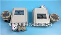 EP3212直行程双作用室外防水型阀门定位器