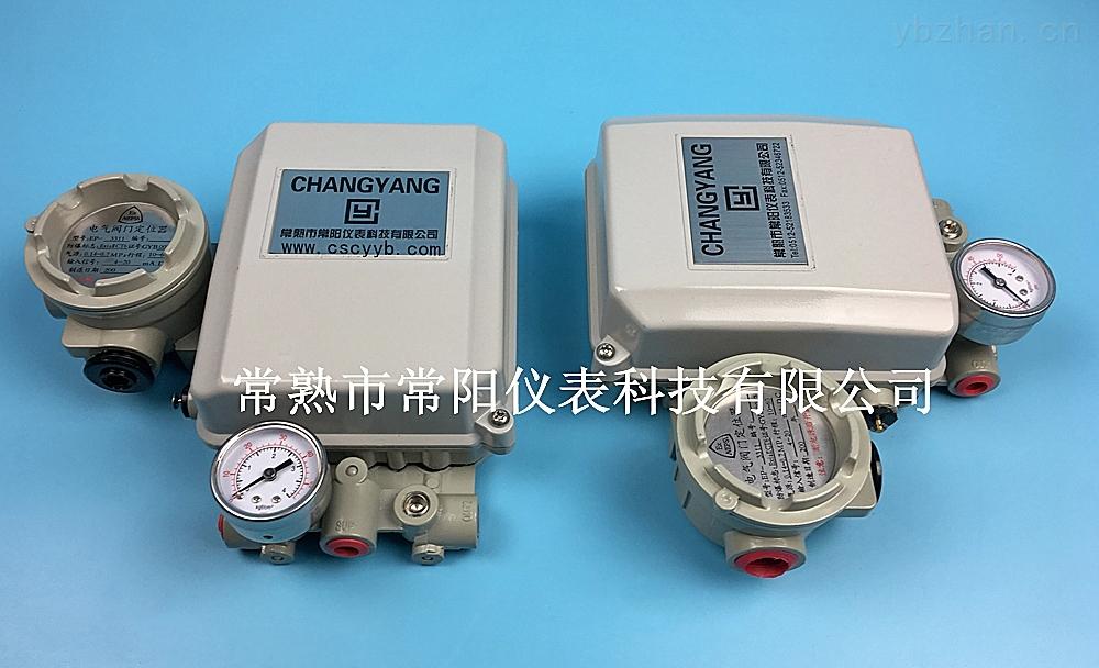 EP3311直行程单作用本质安全型阀门定位器
