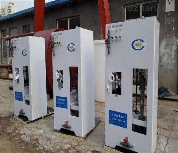 农村次氯酸钠发生器/电解法水厂消毒设备
