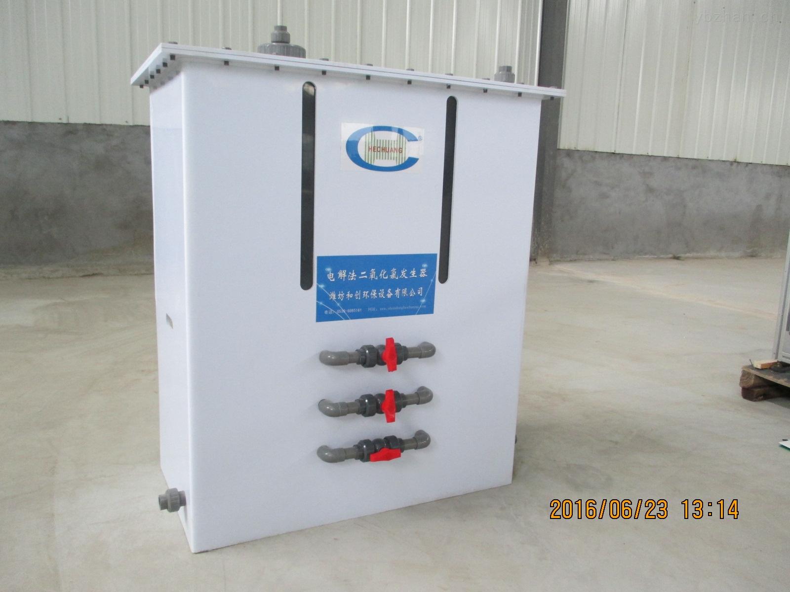医院二氧化氯发生器/污水厂消毒设备价格