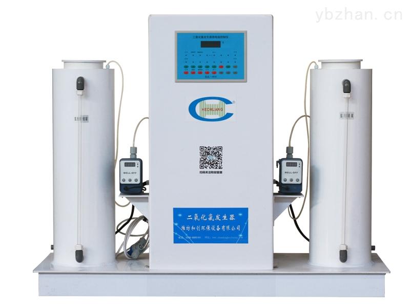 消毒设备二氧化氯发生器/污水杀菌消毒设备