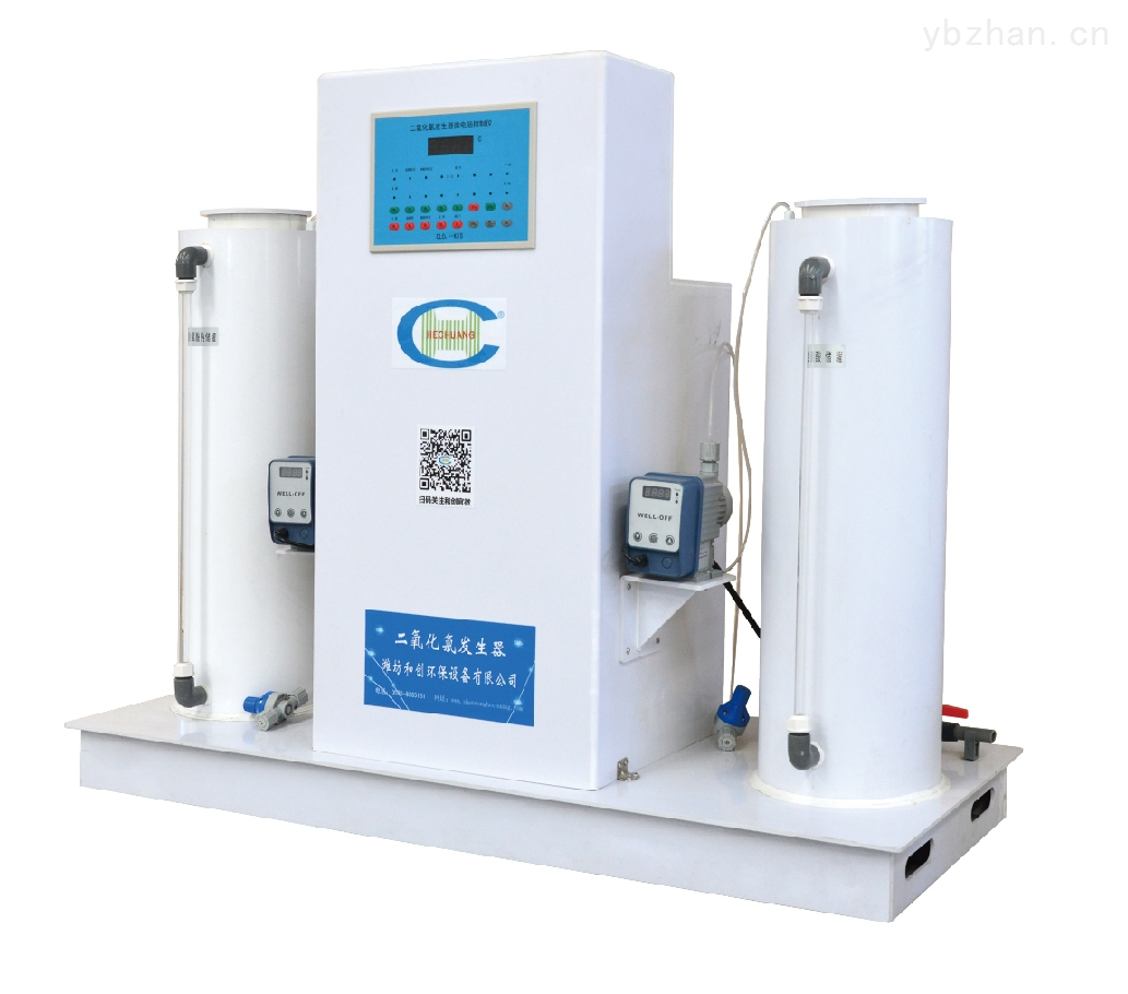 二氧化氯发生器品牌/工业污水消毒装置