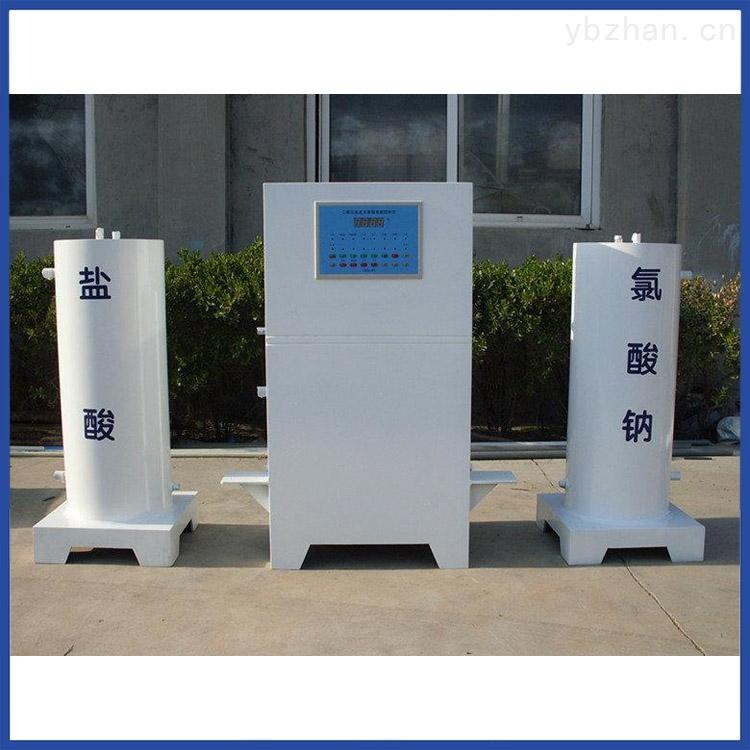 污水处理二氧化氯发生器/污水消毒加氯设备