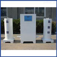 湖北电解二氧化氯发生器/医疗废水消毒设备