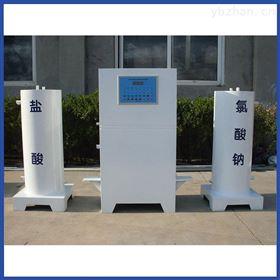 HCDJ湖北电解二氧化氯发生器/医疗废水消毒设备