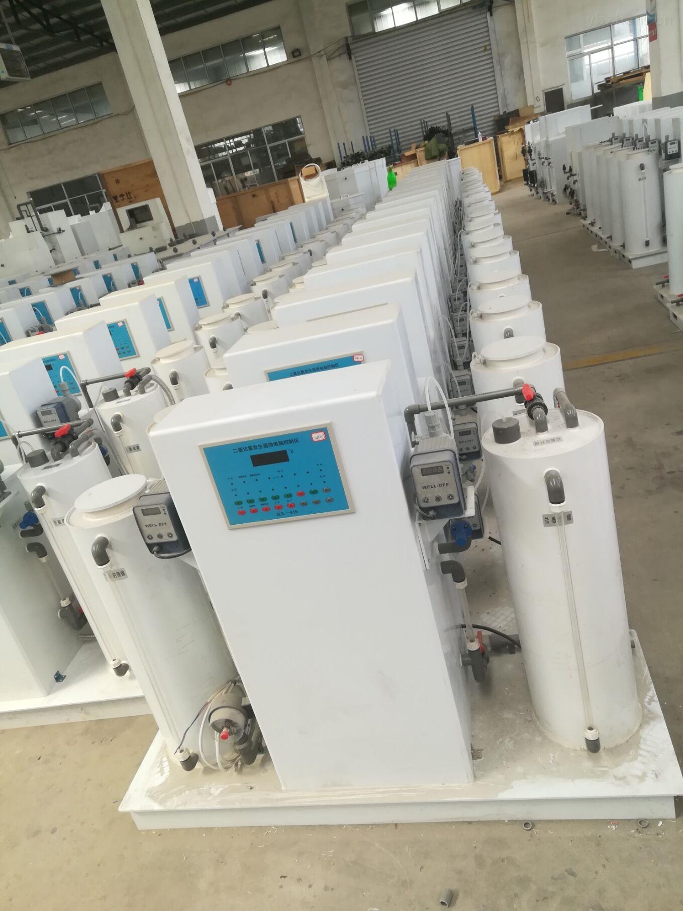 -医院二氧化氯发生器厂家/生活污水消毒设备