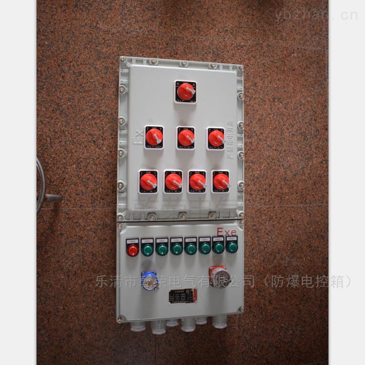 水泵防爆动力箱 电机防爆照明配电箱