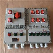 乾荣不锈钢铝合金材质防爆照明弱电箱