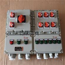 BXM51乾荣品牌防爆电箱