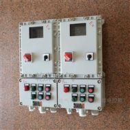 BXC防爆检修插座 检修电源插座箱