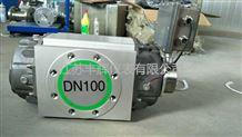 LLQ氣體(羅茨)腰輪流量計