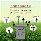 OSEN-AQM广州生态环境污染大气网格化实时在线监测站