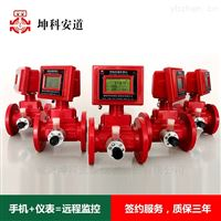 KLWQD-100天然气贸易计量涡轮流量计