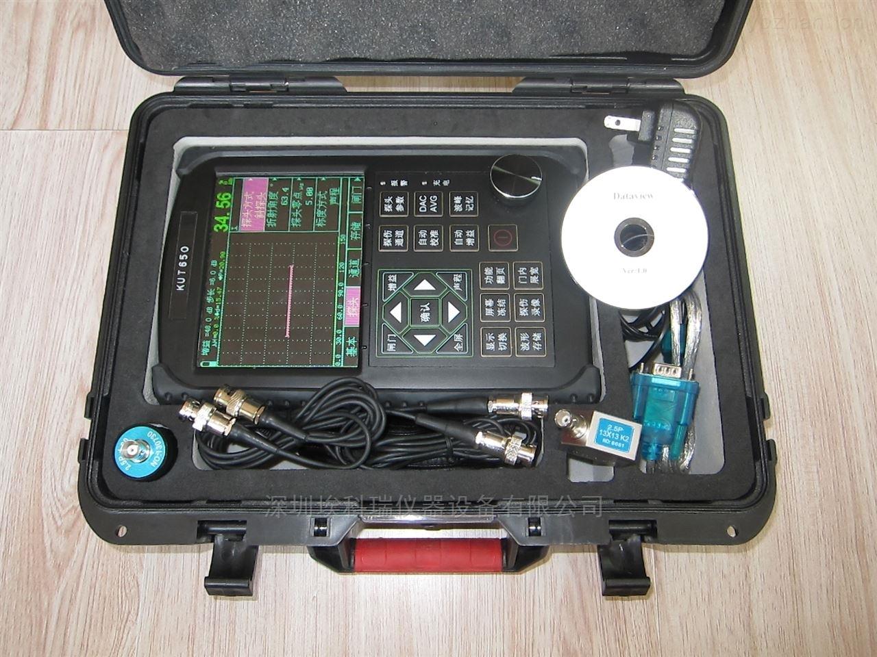 NDT650-超声波探伤仪 NDT650厂家直销探伤设备
