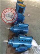 黃山泵干式螺桿泵螺桿泵機械密封HSNH440-46N