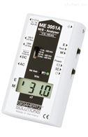 德国ME3951A低频电磁辐射测试仪