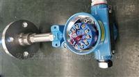 一体化防爆温度变送器表头法兰热电阻