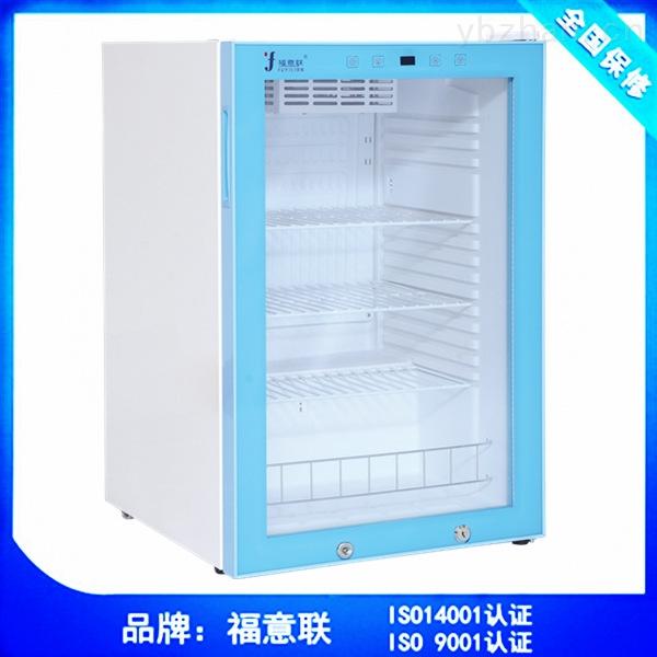 151L手术室保温柜