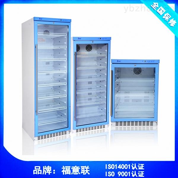 入墙式5~80℃手术室保暖柜