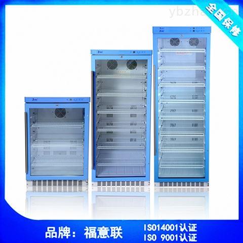 230L医用加温柜