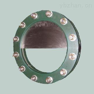 圓缺孔板流量計