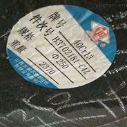 南京35号钢|35号圆钢型号全