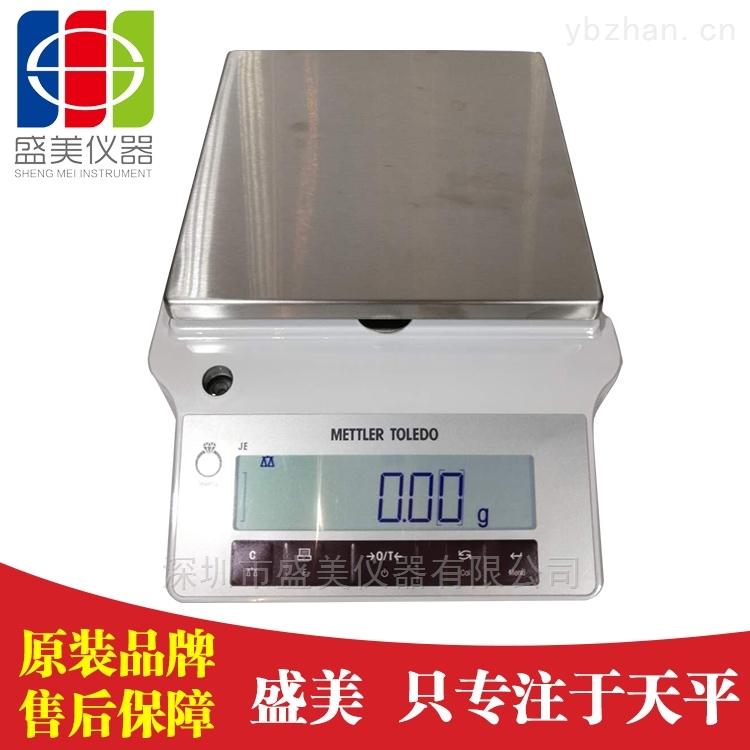 JE5002G-梅特勒JE5002G/JE2002G电子实验室天平0.01g