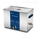 上海知信实验室不锈钢超声波清洗机