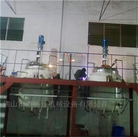 BFYF1000-30000L-山东裂解硅油设备 废硅胶裂解电加热反应釜