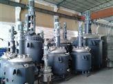 山东5000L不锈钢反应釜 沥青胶水设备