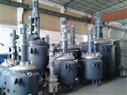 山東5000L不銹鋼反應釜 瀝青膠水設備