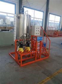 HCJYPAM投加装置生产厂家/成品药剂投加设备