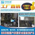 南京垃圾称重防爆秤数据无线发送ERP系统