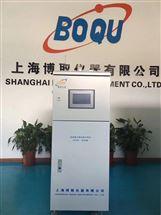 DCSG-2099水质在线分析仪测PH余氯浊度/三参数检测仪