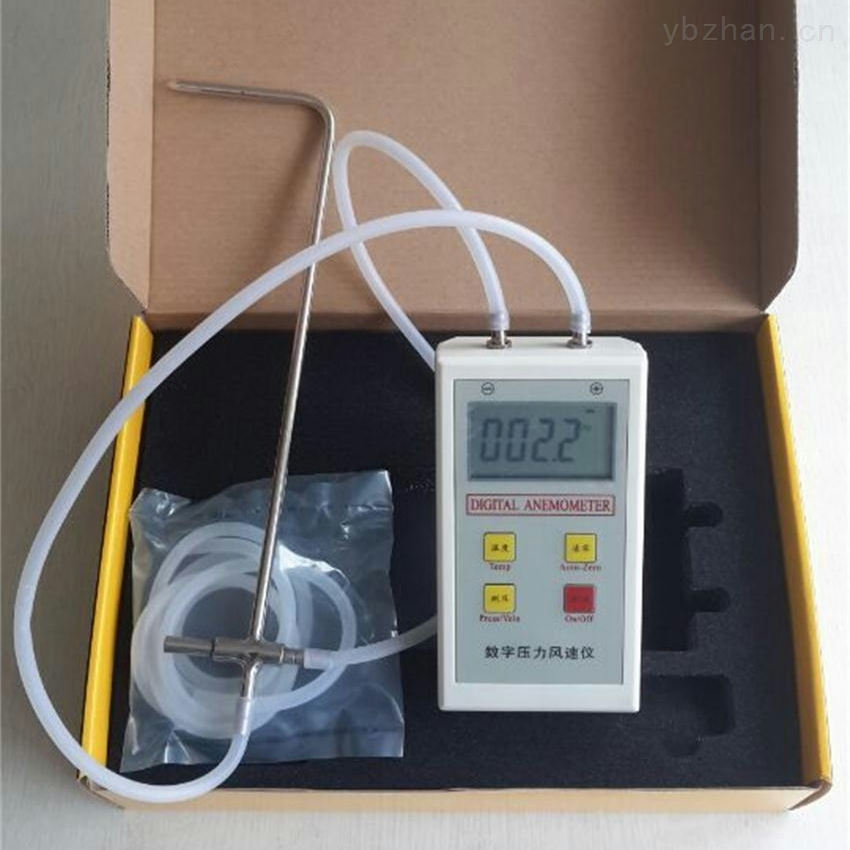 手持式皮托管风速风压仪XY-1000数显压差计