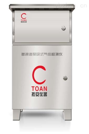 GCT-CO2-XT-带预处理在线式二氧化碳浓度检测分析仪