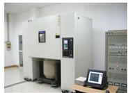 溫度濕度振動綜合試驗箱類型