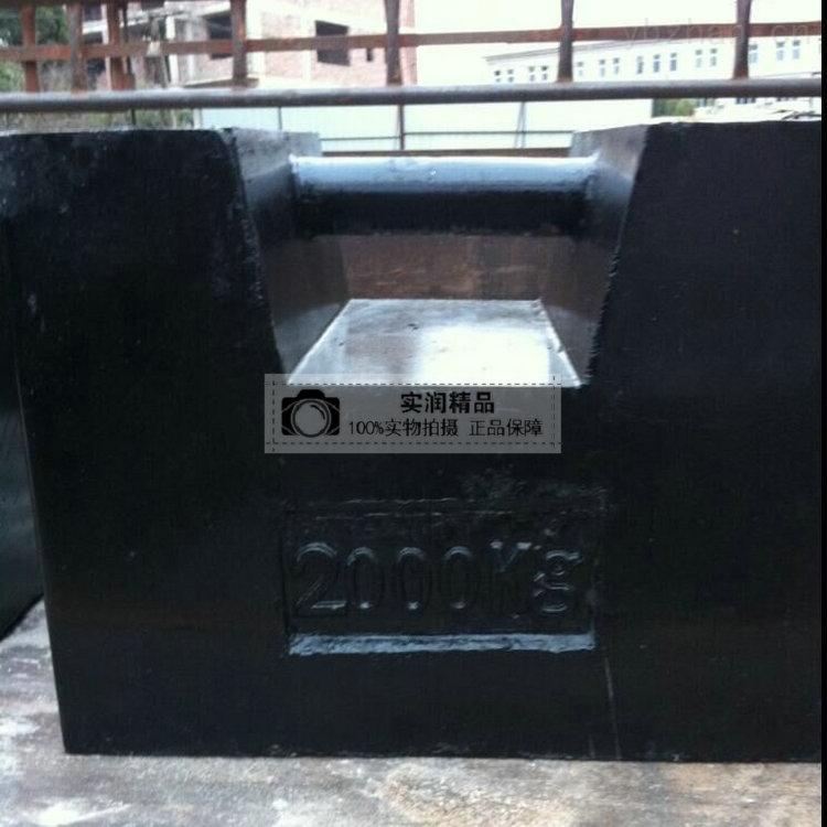 重庆2吨铸铁砝码 2t锁型现货供应